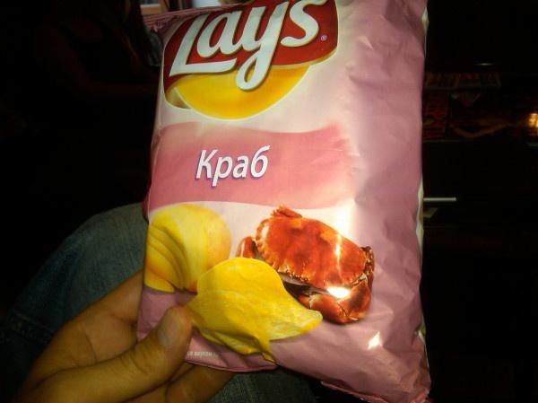 Lays Crab Potato Chips